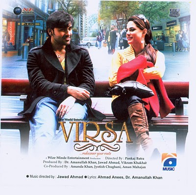 Virsa - Pakistani Punjabi Movie