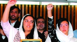 Bakhtawar Bhutto Zardari remixes PPP song