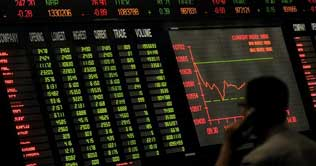 KSE witnesses bullish trend