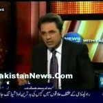 Watch News Night with Talat| MQM-PML N Fight
