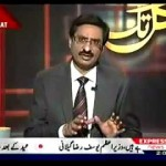 Kal Tak With Javed Choudhry Corruption of Hamid Saeed in Hajj Scandal