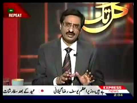 Kal Tak With Javed Choudhry