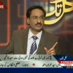 Watch Kal Tak With Javed Choudhry Pakistan Political Issues