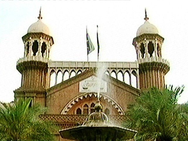 LHC Rejects Plea to ban WikiLeaks