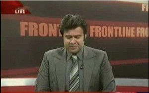 Front Line with Kamran Shahid