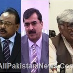 PM Gilani Phones Asfandyar Wali, Altaf Hussain over Karachi Unrest