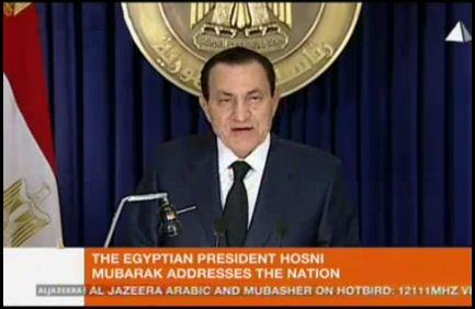 Watch Husni Mubarak Exclusive Speech Video