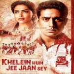 Bollywood Screenplay of (Khelein Hum Jee Jaan Sey) Chosen by Oscar Library