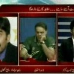 Watch Off The Record With Kashif Abbasi 29th March 2011(Pakistan vs India)