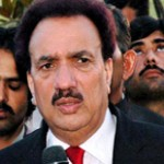 Rehman Malik Conducts Surprise Visit of FIA Passport Cell
