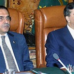 Zardari-Gilani Chair Meeting on Energy Issues