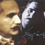 Allama Mohammad Iqbal 73rd Death Anniversary Today