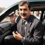 PM Yousuf Raza Gilani to Visit for Afghanistan Today