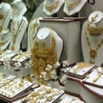 Gold Prices Jumps to Record Increase