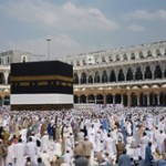 Collection of Hajj Applications Starts Today