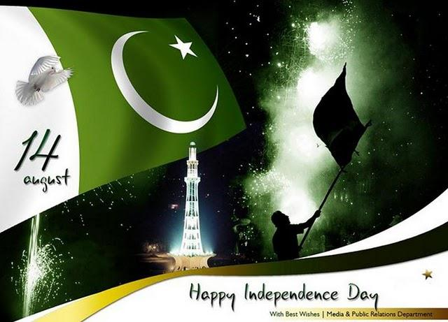 Pakistan 64th Independence Day