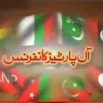 Watch All Parties Conference Video Updates 29th September 2011