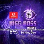 Watch Bigg Boss 5 First Look Promo