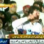 Imran Khan Speech In Gujranwala | Imran Khan lashes out at Zardari and US