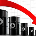 Oil Prices Drop as US Reveals Drop in Stockpile