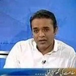 Watch Off The Record With Kashif Abbasi 5th October 2011