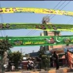 Arrangements finalized in Lahore (PML-N Anti-govt Rally)