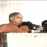 We Will Hang Zardari and his Cronies Upside Down (Shahbaz Sharif)