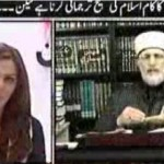 Watch Lekin With Sana Bucha 18th November 2011 (Tahir ul Qadri - Mansoor Aijaz)