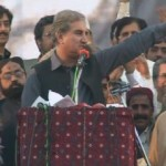 Shah Mehmood Qureshi Joins Pakistan Tehreek-e-Insaf