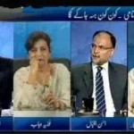 Watch Off The Record With Kashif Abbasi 31th October 2011