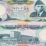 Exchange of Old 500 Note Date Extended to Sep 2012