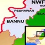 5 Killed 12 Hurt in Suicide Attack at FC (Bannu)