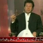 Watch Frontline with PTI Chairman Imran Khan