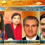 Watch In Session With Asma Choudhary Online (Shaikh Rasheed, Shah Mehmood Qureshi)