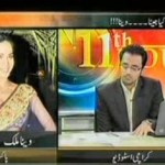 Watch 11th Hour with Waseem Badami Live (Veena Malik Break up Ashmit Patel)