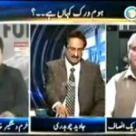 Watch Kal Tak with Javed Chaudhry 26th dec 2011