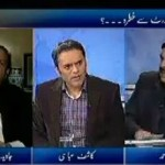 Watch Off the Record with Kashif Abbasi (Javed Hashmi & Shaikh Rasheed)