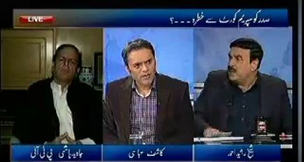 Off the Record with Kashif Abbasi