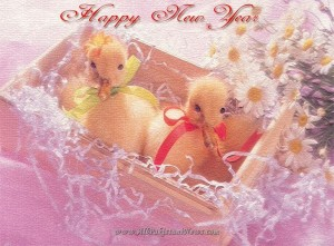 Happy-New-Year-2012-Cards-(AllPakistaniNews.Com)-34