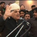 PML N Warns Rulers Resign or Face Long March