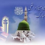 Latest Urdu Arabic Naats Collection 2012 Online