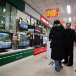 China Launches Latest 3D TV Channel