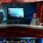 Watch Kal Tak with Javed Chaudhry Online - Abrar ul Haq Interview Online