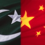 Pakistan Political Forces To Maintain Stability (China Supports)
