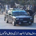 Islamabad Protest Against CNG Closure