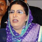 PPP Dr Firdous Ashiq Awan Says No Letter to Swiss Government