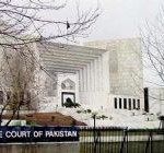 PM Yousuf Raza Gilani Contempt Case Hearing Today