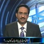 Watch Kal Tak with Javed Chaudhry Online