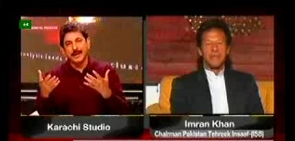 Imran Khan in Sawal Yeh hai with Dr Danish