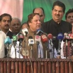 Nationwide Protest Against Electricity Cuts says Nawaz Sharif